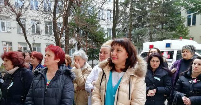 Десетки медицински специалисти по здравни грижи от Кюстендил излязоха на