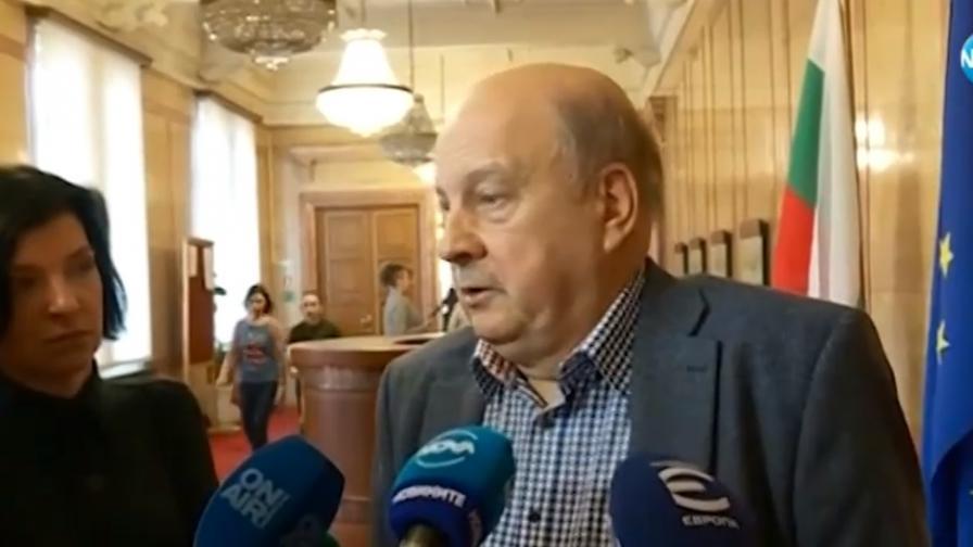 Депутат на ГЕРБ към Борисов: Я си почивай