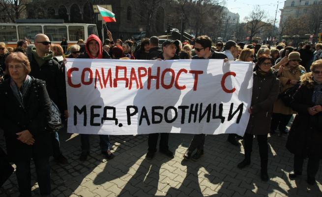Медицински сестри протестираха в Карлово