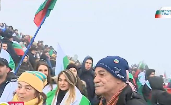 България чества на Шипка