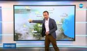 Прогноза за времето (04.03.2019 - обедна емисия)