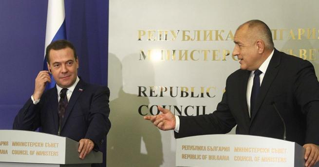 Снимка: Руски издания коментират посещението на Медведев в България