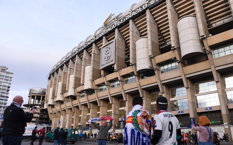 """Финално: Ремонтът на """"Бернабеу"""" ще струва близо 800 милиона на Реал Мадрид"""