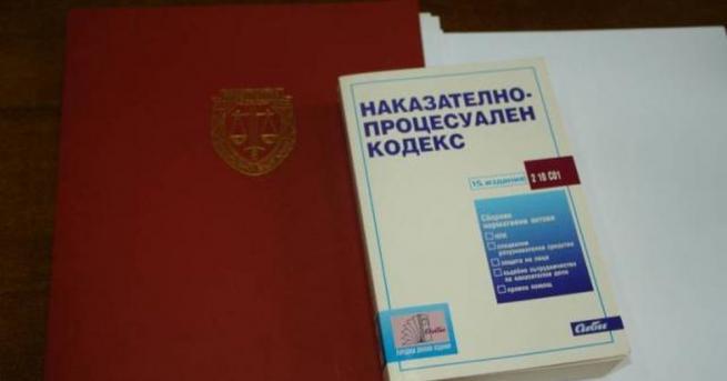 По искане на Районна прокуратура-Стара Загора съдът определи мярка за