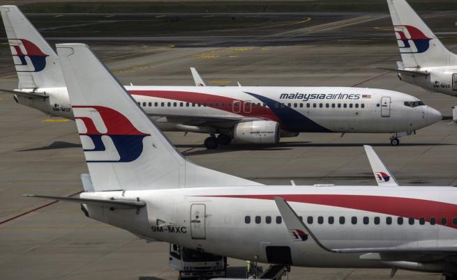 Пет години по-късно, пет теории за полет MH370