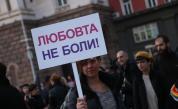 Тези българки се нуждаят от помощта ни