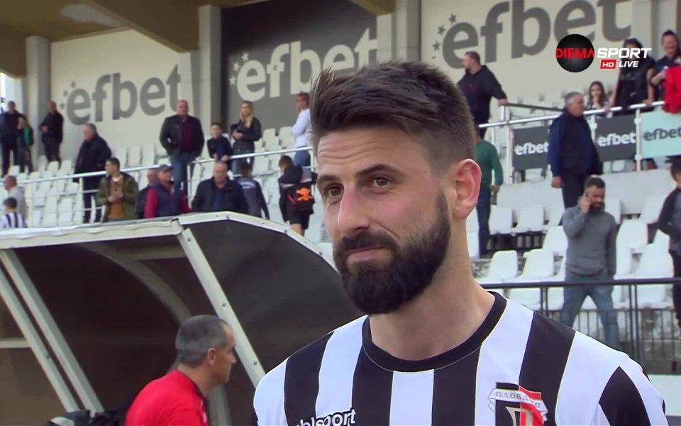 Ръководството на Локомотив (Пловдив) ще предложи нов договор на капитана