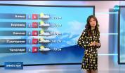 Прогноза за времето (09.03.2019 - централна емисия)