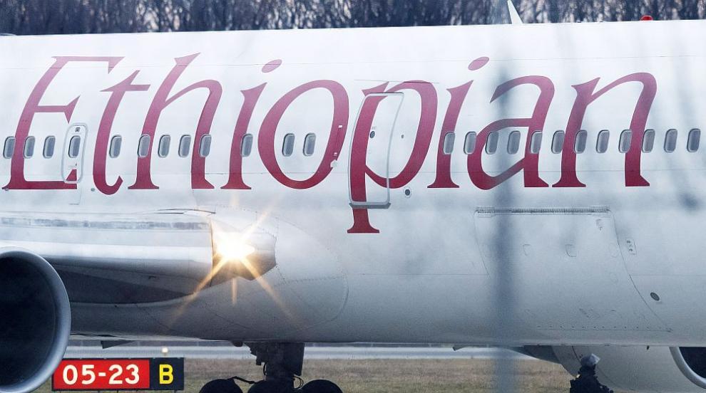 Самолет със 157 души от 33 страни на борда се разби - какво се знае до момента...