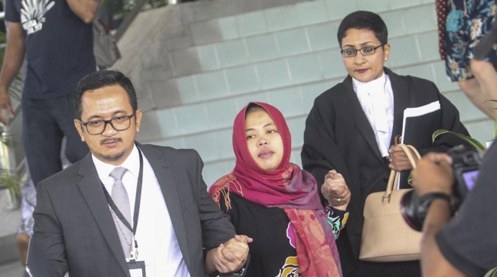 Оправдаха индонезийката, съдена за убийството на Ким Чен-нам