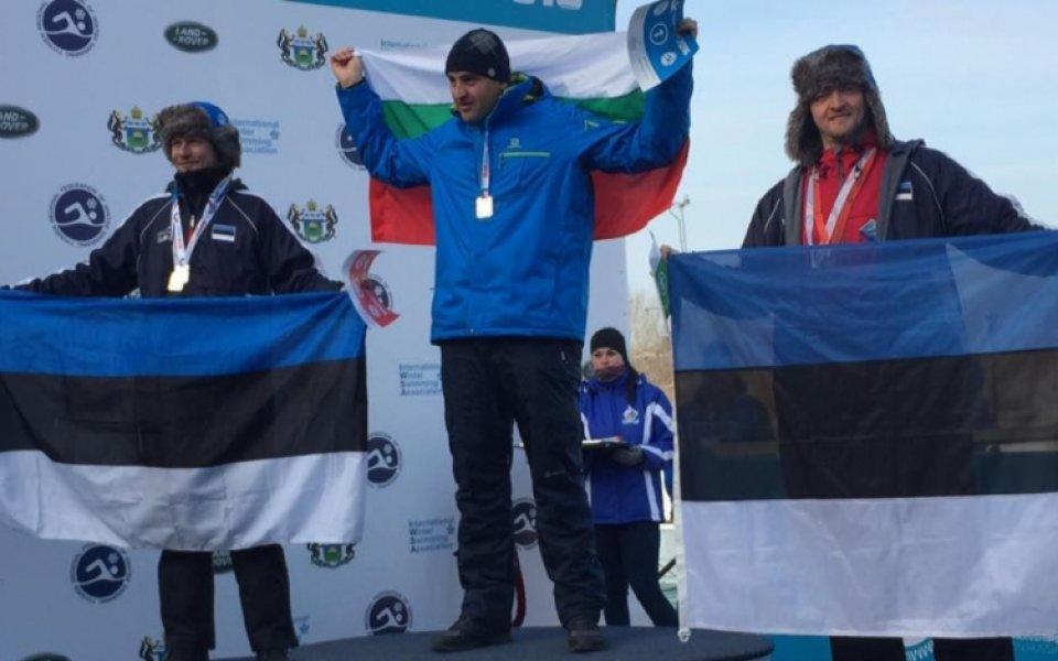 Петър Стойчев ще защитава световната си титла в ледени води