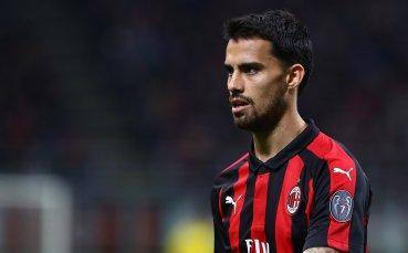 Милан си хареса играч от Чемпиъншип, Сусо пък е пред напускане