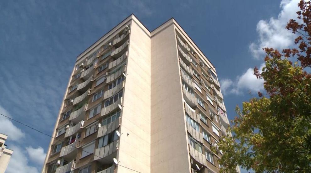 Ще има ли промени в закона за управление на етажната собственост и какви са...