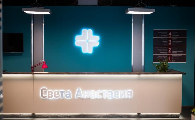 """""""Откраднат живот"""" отваря вратите на """"Св. Анастасия"""" за най-големите фенове"""