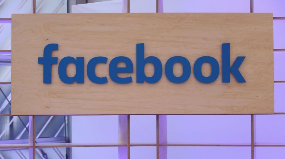 """Кой """"удари"""" Facebook?"""