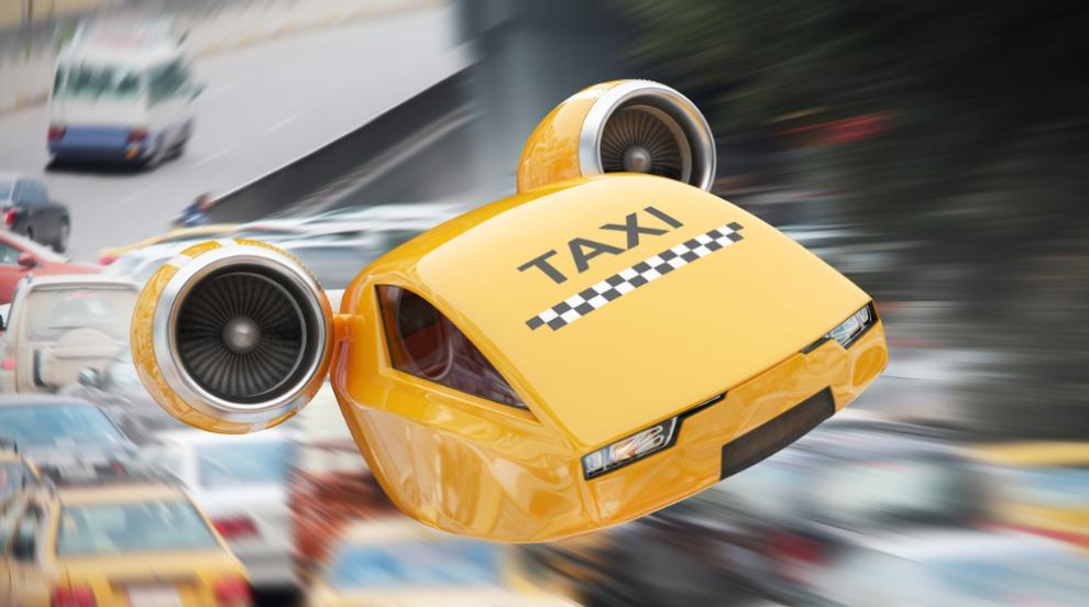 Летящи таксита превземат небето до 2025 г.