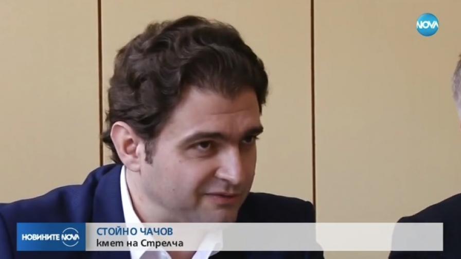 Стойно Чачов, кмет на Стрелча