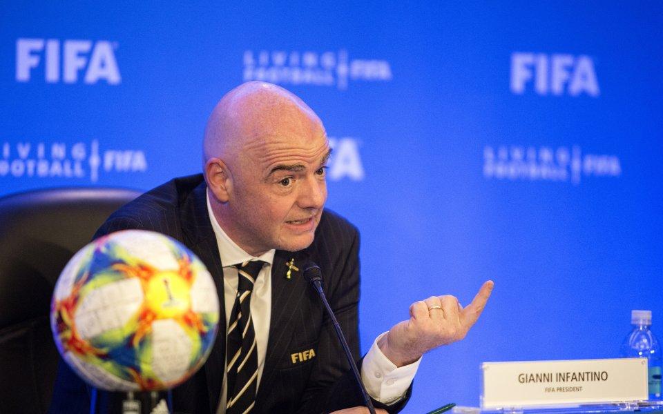 Инфантино отново говори след расисткия скандал в София