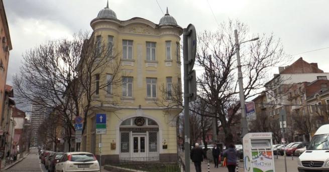 Главно мюфтийство на Мюсюлманско изповедание в Република България остро осъжда
