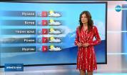 Прогноза за времето (16.03.2019 - обедна емисия)