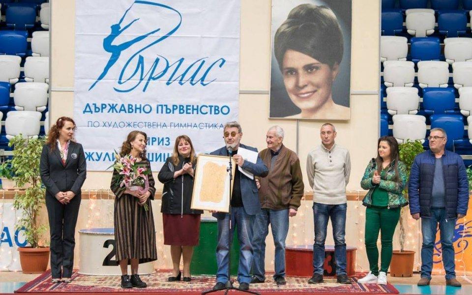 Бургас ще кандидатства за Евро'21 по художествена гимнастика
