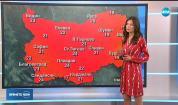 Прогноза за времето (16.03.2019 - централна емисия)