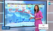 Прогноза за времето (17.03.2019 - обедна емисия)