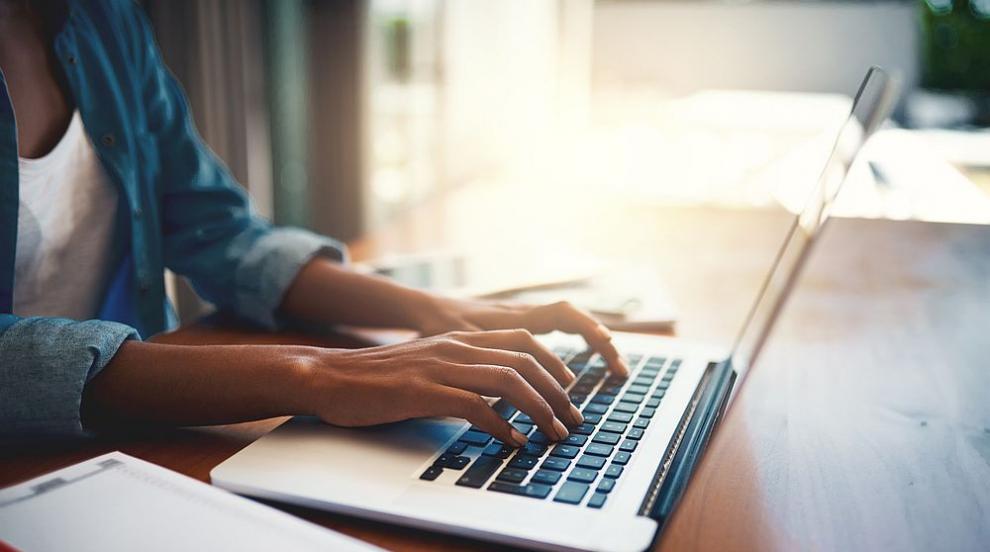 ТрУ ще проведе предварителни онлайн изпити на...