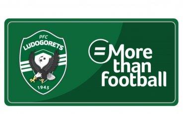 Лудогорец отново се включва в кампания на европейското футболно семейство