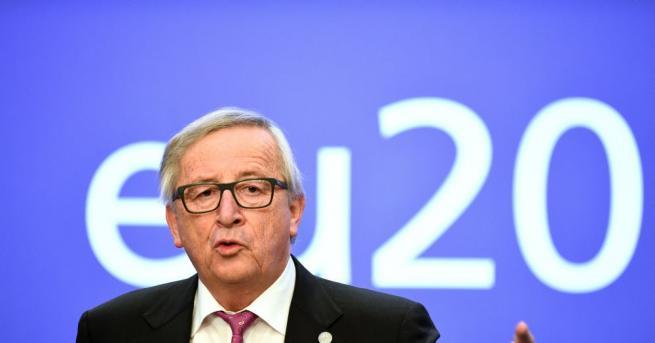 Председателят на Европейската комисия Жан-Клод Юнкер каза, че не очаква