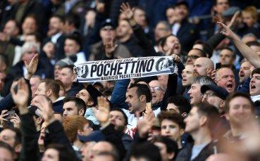 Феновете на Тотнъм притеснени от скъпите билети за новия стадион