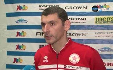 Попов: Предстои ни тежко гостуване в Разлог