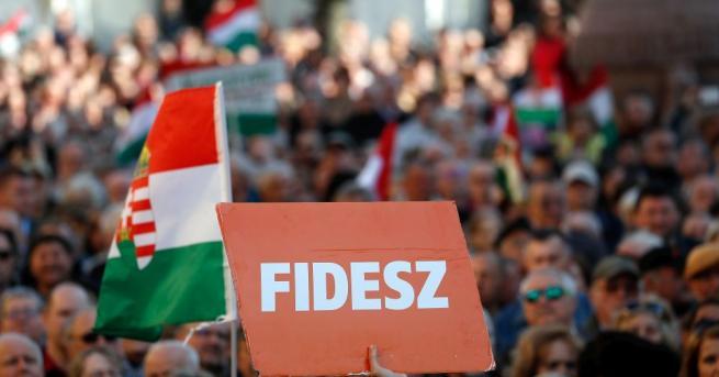 Европейската народна партия (ЕНП) реши днес да замрази за неопределен