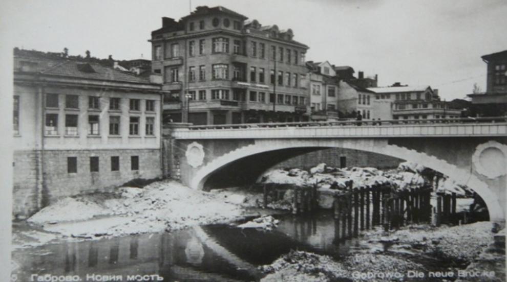 """Мостът """"Под игото """"– един от символите на Габрово (АРХИВНИ СНИМКИ)"""