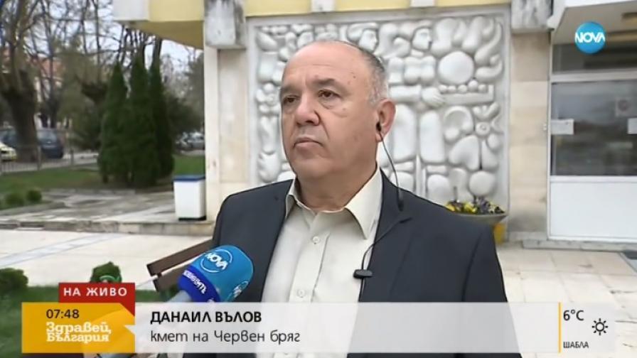 Данаил Вълов, кмет на Червен бряг