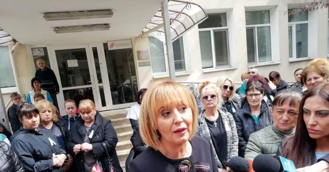 До часове Мая Манолова ще обяви дали ще се включи