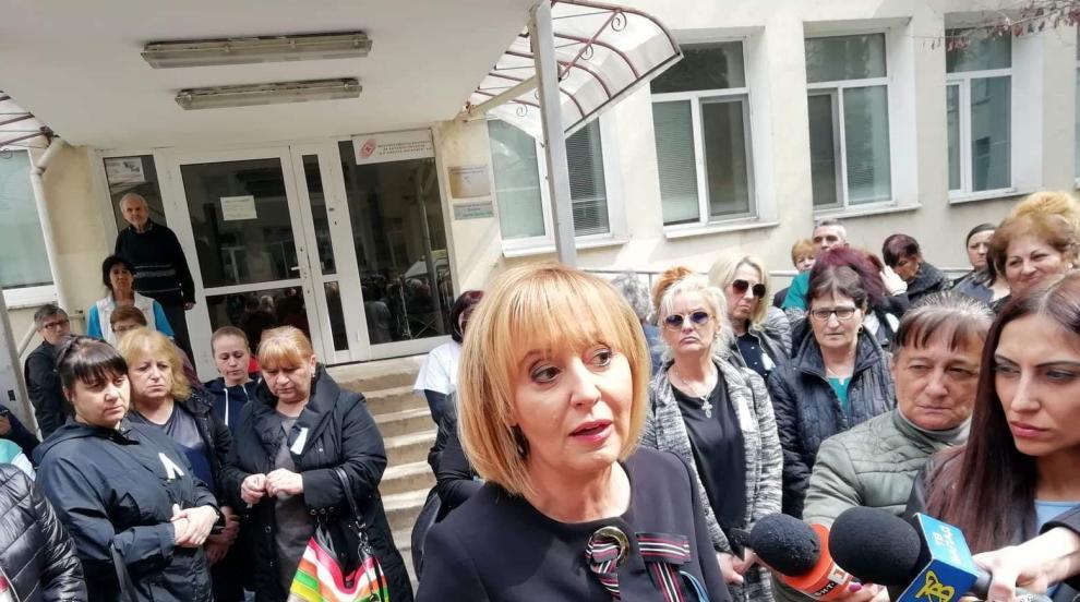 Мая Манолова ще обяви дали ще се кандидатира за кмет