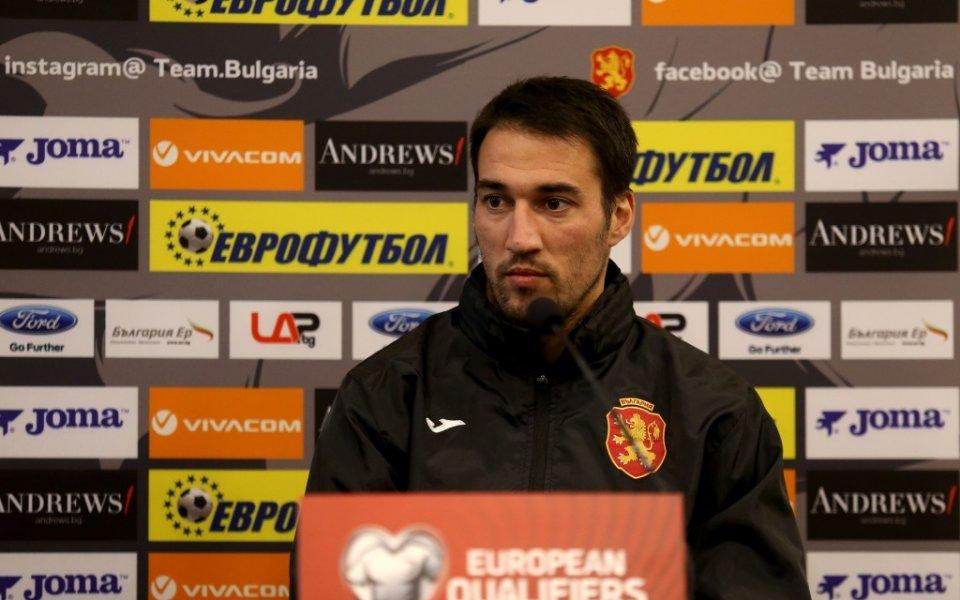 Ивелин Попов се бори да е готов за Англия