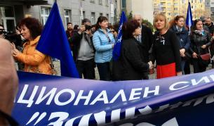 <p>Таксита и медицински сестри протестираха днес</p>