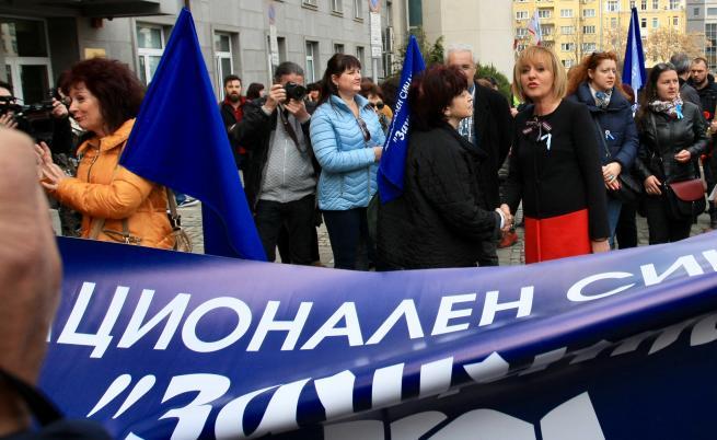 Таксита и медицински сестри протестираха днес