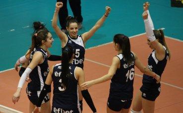 Левски поведе на Берое в полуфиналите при волейболистките