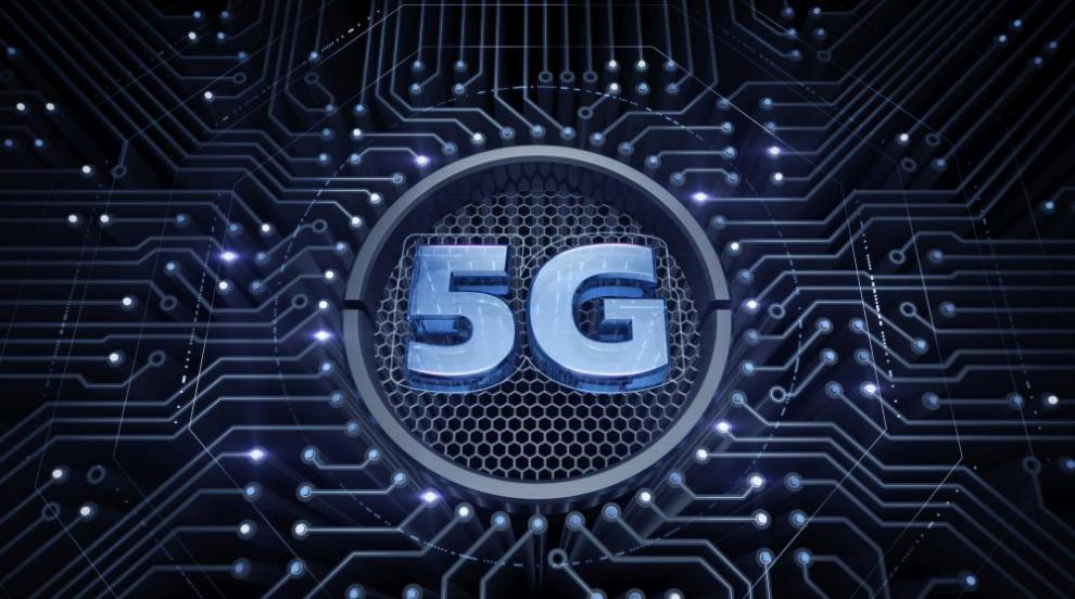 Еврокомисията ще засили контрола върху системите 5G