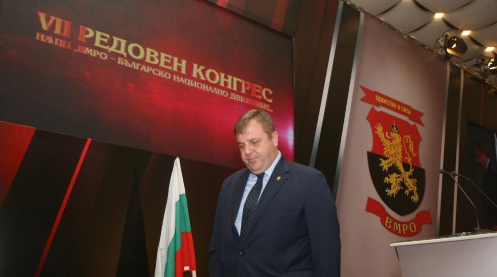 Преизбраха Красимир Каракачанов за председател на ВМРО