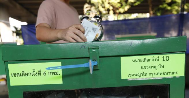 В Тайланд днес ще се състоят първите общи избори след