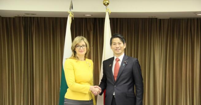 България и Япония засилват сътрудничеството в икономиката, културата, туризма и