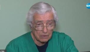 Лекар обяви гладна стачка, медици на протест