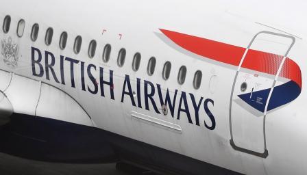 Британски самолет сбърка и кацна в друга държава