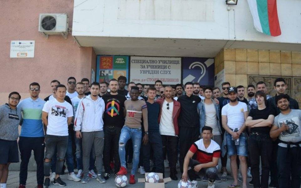 Локомотив Пловдив зарадва деца с увреден слух