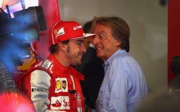 Бивш шеф на Ферари обясни красноречиво защо не се получи с Алонсо