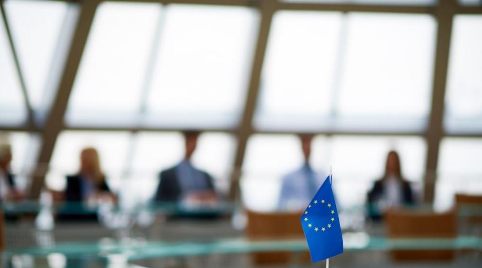 ЕП иска европейска финансова полиция и разузнаване